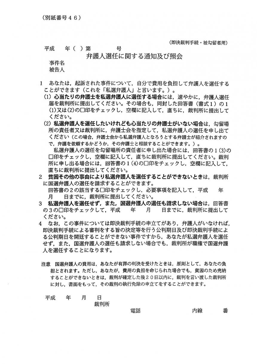 弁護士山中理司の交通事故相談HP(大阪)